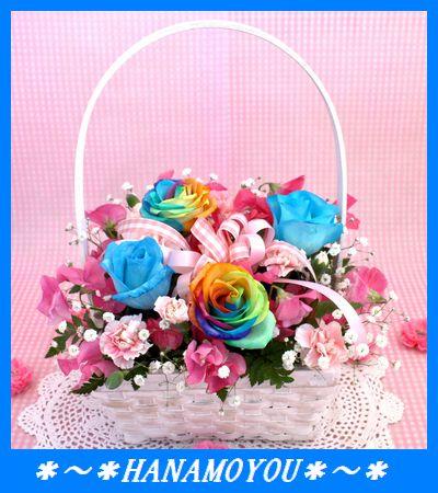 レインボーローズと青いバラのスクエアバスケット*レインボーローズのアレンジメント【バラ ローズ レインボーローズ はな 花 フラワーギフト プレゼント】の画像1枚目