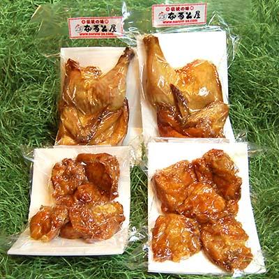 小樽なると屋 若鶏の半身揚げ+ざんぎ※冷蔵、冷凍品