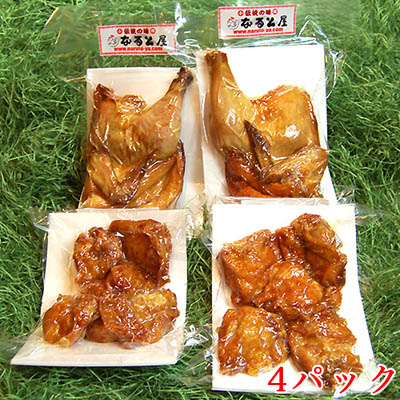 小樽なると屋 若鶏の半身揚げ(4パック)+ざんぎ(4パック)の画像1枚目