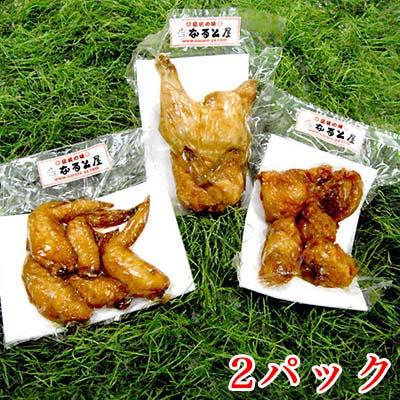 小樽なると屋 若鶏の半身揚げ+ざんぎ+手羽先※冷蔵、冷凍品