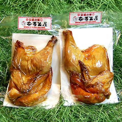 小樽なると屋 若鶏の半身揚げ(2パック)※冷蔵、冷凍品