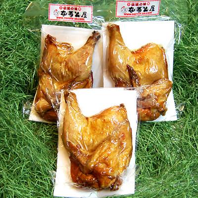 小樽なると屋 若鶏の半身揚げ(3パック)※冷蔵、冷凍品