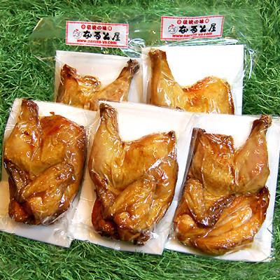 小樽なると屋 若鶏の半身揚げ(5パック)※冷蔵、冷凍品