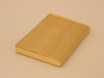 木のブックカバー(ヒノキ)【誕生日 贈り物 プレゼント 木製 木工品 ハンドメイド 手作り】の画像1枚目