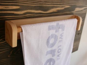 タオルハンガーワイド(スギ)【誕生日 贈り物 プレゼント 木製 木工品 ハンドメイド 手作り】の画像1枚目