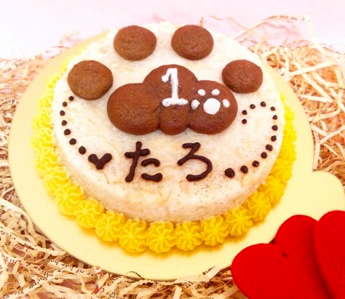 ◆ぷっくり肉球ケーキ◆ ペット用【ペット用おやつ 犬用ごはん ペット用ごはん 犬用 ペット用 ケーキ ごはん おやつ】