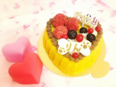 お名前入ハートのミートローフケーキ 4号(直径約12cm)【誕生日 デコ バースデー ケーキ ペット用 犬用ケーキ】の画像1枚目