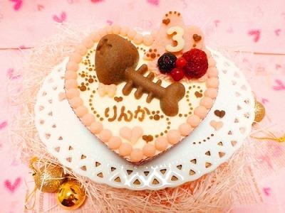 ◆ ほねほねフィッシュのハートケーキ【まぐろ】 ◆【犬用バースデーケーキ 犬用ケーキ 犬用おやつ ペット用バースデーケーキ ペット用ケーキ ペット用おやつ 犬用 ペット用 ケーキ おやつ】の画像2枚目