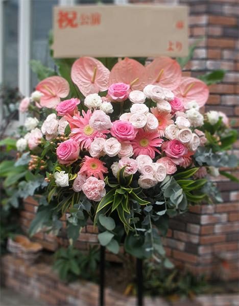 【ポイント10倍】スタンド シングル ピンク系【花 フラワーギフト プレゼント スタンド フラワー】