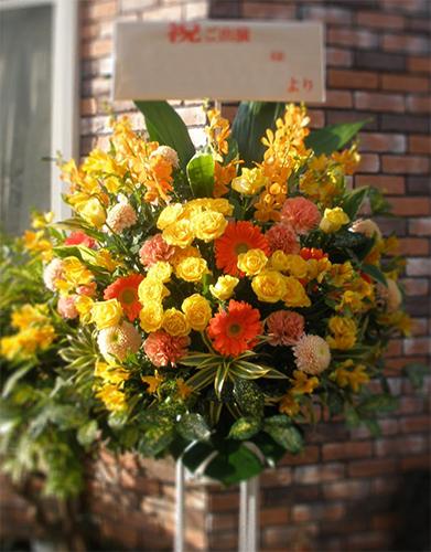 【ポイント10倍】スタンド シングル 黄色系【花 フラワーギフト プレゼント スタンド フラワー】