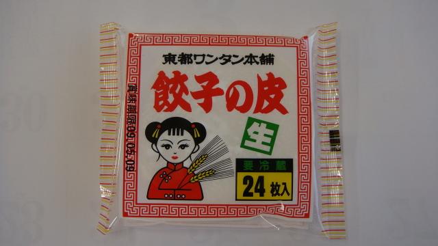 【ポイント10倍】餃子の皮(24枚入り)【食品 材料 食材】の画像1枚目