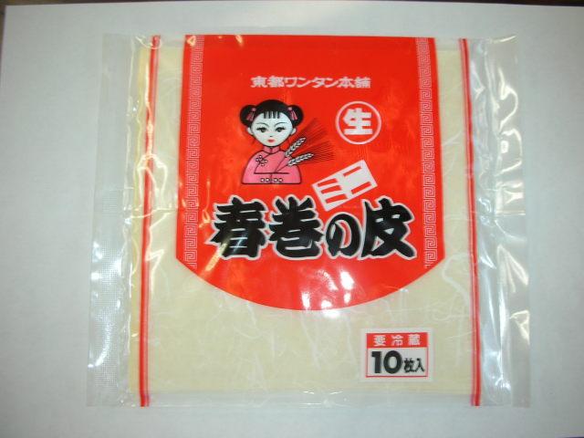 【ポイント10倍】春巻の皮(ミニ10枚入り)【食品 材料 食材】