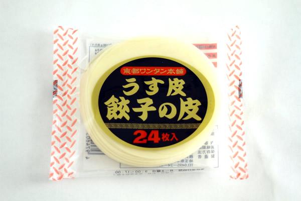 【ポイント10倍】うす皮餃子の皮(24枚入り)【食品 材料 食材】の画像1枚目