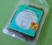 びっくり舞茸(マイタケ) 炊き込みごはんの素 1合用【きのこ 茸 キノコ マイタケ 食品 調味料】の画像1枚目