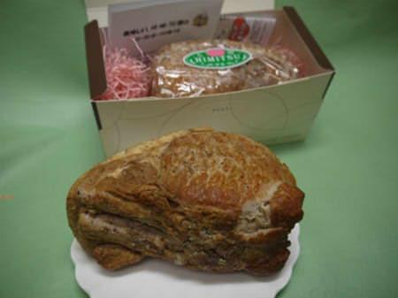 ひみつ豚のローストポーク450g前後【食品 肉 豚肉 惣菜 オードブル パーティ 誕生日 日光】の画像1枚目