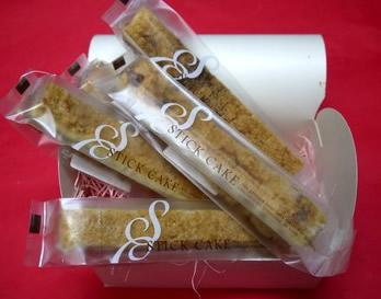 チーズスティック(5本入り)【贈り物 プレゼント 詰め合わせ セット お祝い 焼き菓子】の画像1枚目