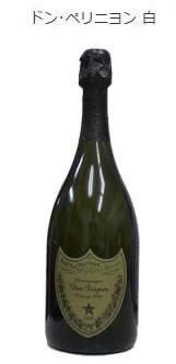 ドン・ペリニヨン 白 750ml 名入れ彫刻エッチングボトルの画像2枚目