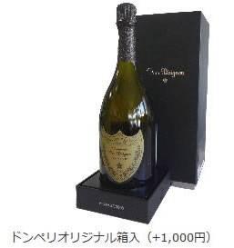 ドン・ペリニヨン 白 750ml 名入れ彫刻エッチングボトルの画像3枚目