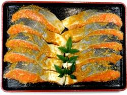 サーモン味噌漬け10切れセット【魚 魚介類 食材 セット 贈答 贈り物】の画像1枚目