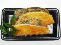 銀むつ(メロ)2切れパック【魚 魚介類 食材 贈答 贈り物】の画像1枚目