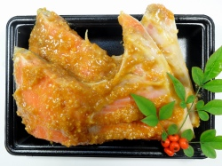 特大サーモンカマ味噌漬け2切れパック【魚 魚介類 食材 贈答 贈り物】の画像1枚目