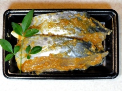 本さわら味噌漬け2切れパック【魚 魚介類 食材 贈答 贈り物】