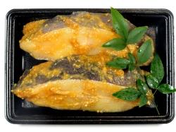 銀かれい2切れ冷凍パック【魚 魚介類 食材 贈答 贈り物】の画像1枚目