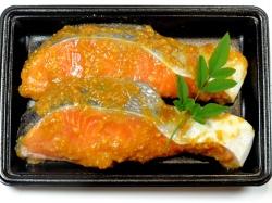 サーモン味噌漬け2切れ冷凍パック【魚 魚介類 食材 贈答 贈り物】の画像1枚目