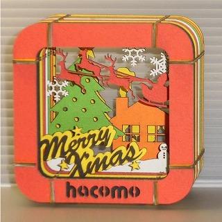 ダンボール工作キット ハコモBOX「メリークリスマス」【プレゼント 贈り物 誕生日 記念日】