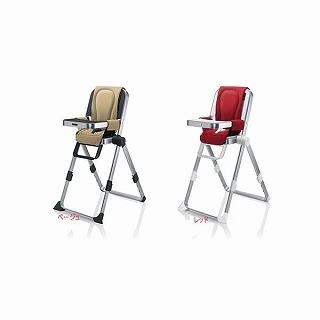 子供椅子 ハイチェア コンコルドスピン CONCORD SPIN【プレゼント 贈り物 誕生日 記念日】