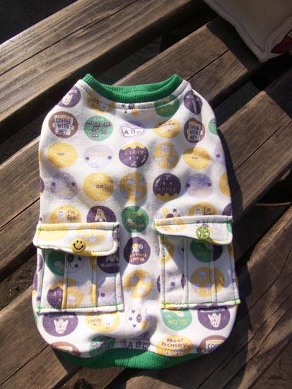 スマイルポケットTシャツグリーン【誕生日 贈り物 プレゼント お祝い ペット 洋服】の画像2枚目