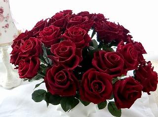 【誕生日花ギフト】プリザーブドフラワーバラの花束(24本)の画像1枚目