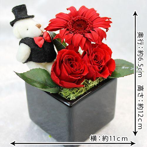 紳士で可愛いプレゼント! ジェントルベアー【プリザーブドフラワー アレンジメント フラワーギフト ギフト】の画像3枚目