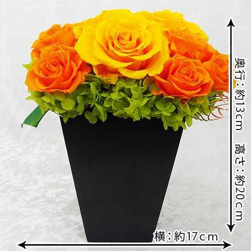 大人気!素敵なプリザのギフト! スクエアウッドL・オレンジ【プリザーブドフラワー アレンジメント フラワーギフト プレゼント ギフト】の画像3枚目