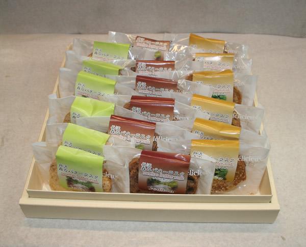 丹沢森のバターラスク 18袋