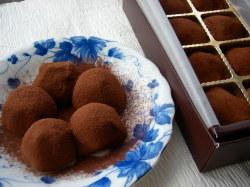 ポイント10倍!和菓子屋さんがまじめに作った 生チョコ餅 こころ 20粒入の画像1枚目