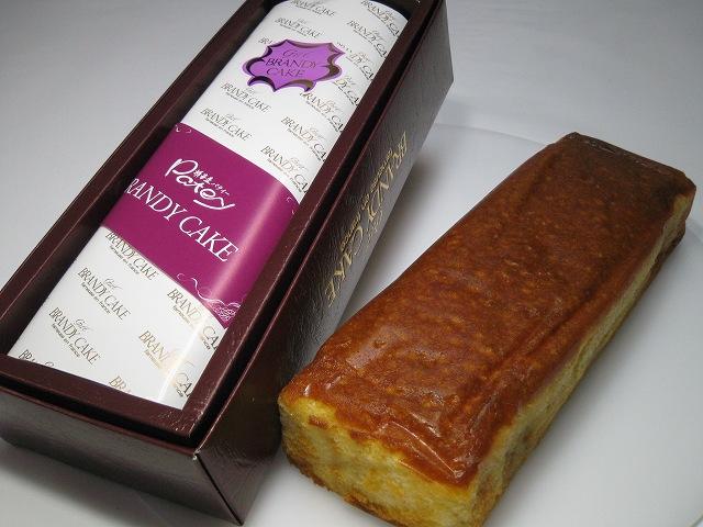 熟成された香り ブランデーケーキ 【プレーン】 24cm