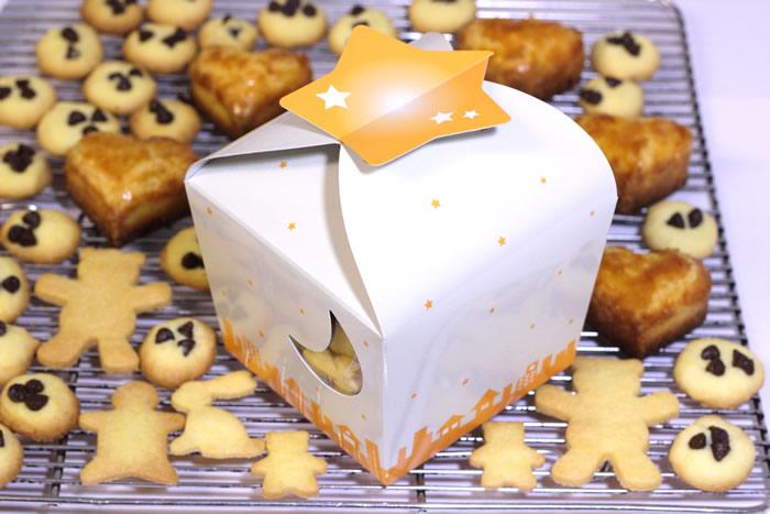 【ホワイトデー お返し ギフト】焼き菓子・ホームメードクッキーのセットA・4箱(常温便)の画像1枚目