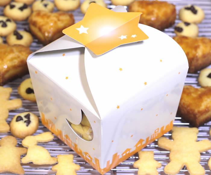 焼き菓子・ホームメードクッキーのセットB・4箱(常温便)