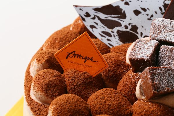 チョコレートケーキ6号(18cm)の画像6枚目