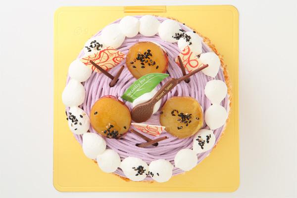 特選 紫芋のモンブラン 4号の画像2枚目