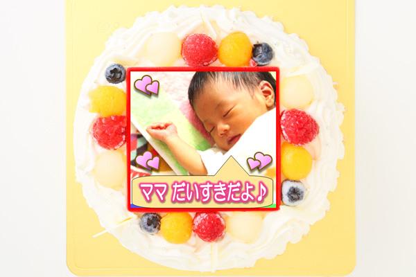 【吹き出し・メッセージが入る写真ケーキ】 5号(直径15cm)