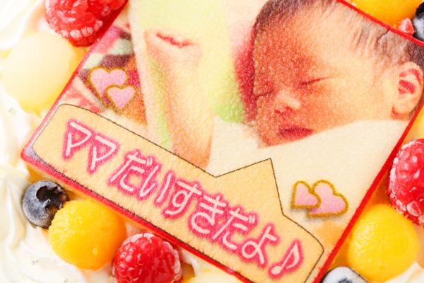 【メッセージが入る写真ケーキ】5号(直径15cm)の画像6枚目