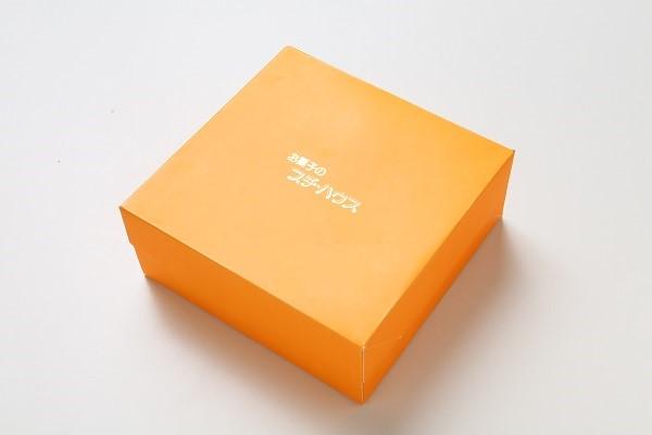 4つの味が楽しめる季節のタルト 手土産やお返しにお勧め!誕生日のプレゼントにも!の画像9枚目