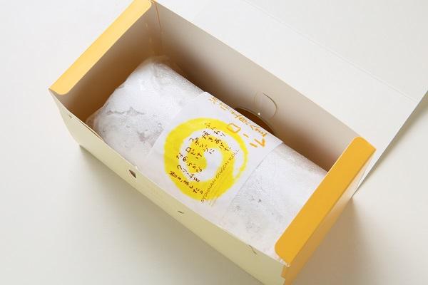 雑誌・メディアで話題人気のロールケーキ 湘南黄金ロール 長さ16cmの画像5枚目