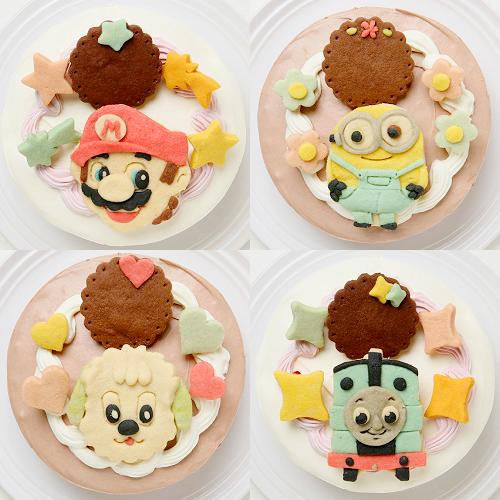 卵・乳製品除去【イラスト1体顔のみ】国産小麦粉使用 キャラクタークッキーのデコレーションケーキ4号 12cm