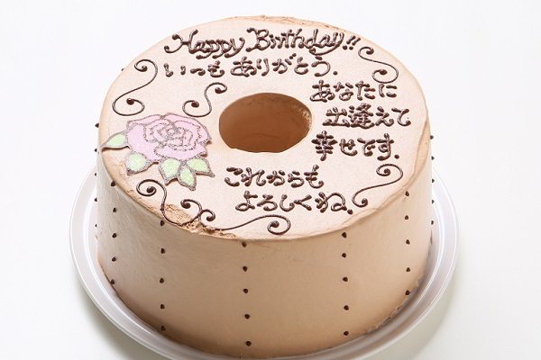 お手紙ケーキ(チョコ生クリーム) 愛、感謝、お礼、思いをのせて 直径17cm