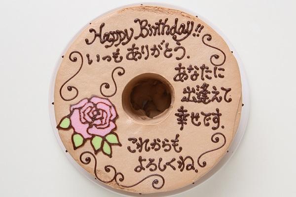 お手紙ケーキ(チョコ生クリーム) 愛、感謝、お礼、思いをのせて 直径17cmの画像2枚目
