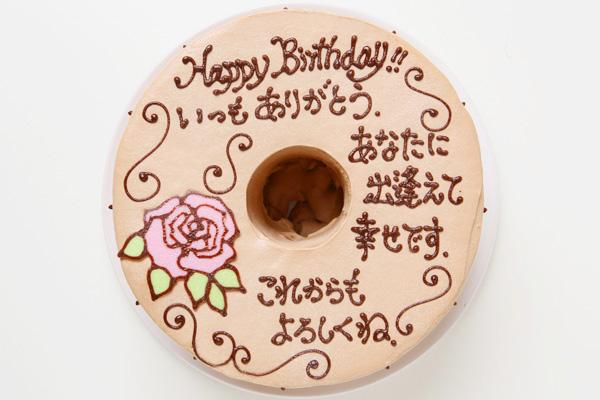 お手紙ケーキ チョコ生クリーム 愛、感謝、お礼、思いをのせて 直径17cmの画像2枚目