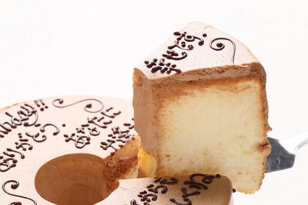 お手紙ケーキ(チョコ生クリーム) 愛、感謝、お礼、思いをのせて 直径17cmの画像3枚目